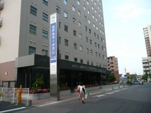 「高生研」で50室確保してあるホテルマークワンつくば