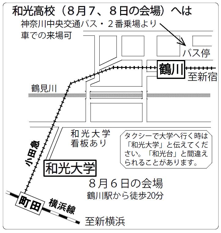 町田の地図